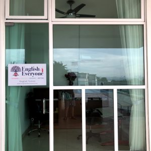 Tuition Office A
